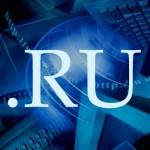 Где зарегистрировать домен в зоне ru