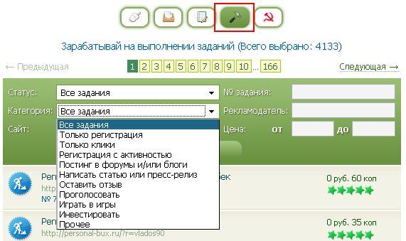 Интернете Кликах как Быстро Заработать Деньги Seo Sprint - Интернет-работа.заработок Дома.