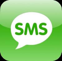 Как узнать стоимость смс на короткие номера