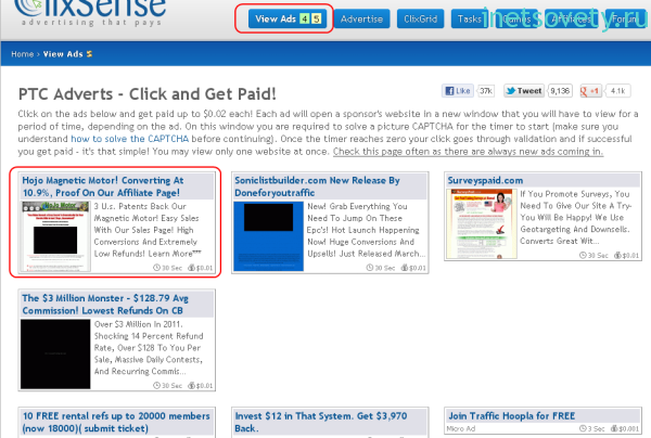 Просмотр сайтов за деньги на ClixSense