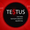 testus