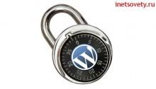 Login LockDown - защита админки WordPress от подбора пароля