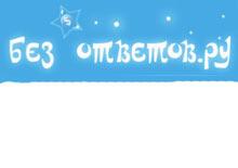 bezotvetov-14