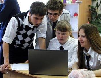 Онлайн работа на дому для школьников