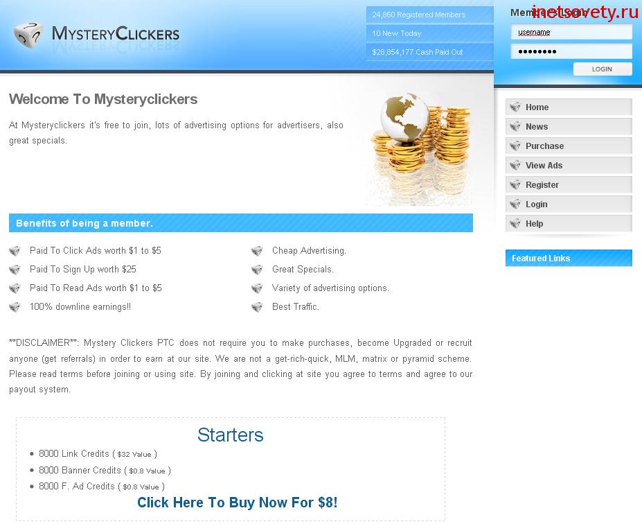 Скрин сайта Mysteryclickers