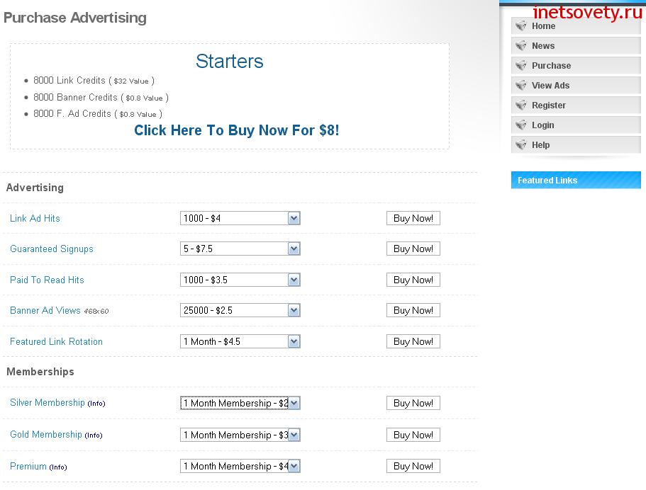 Стоимость заказа рекламы на Mysteryclickers