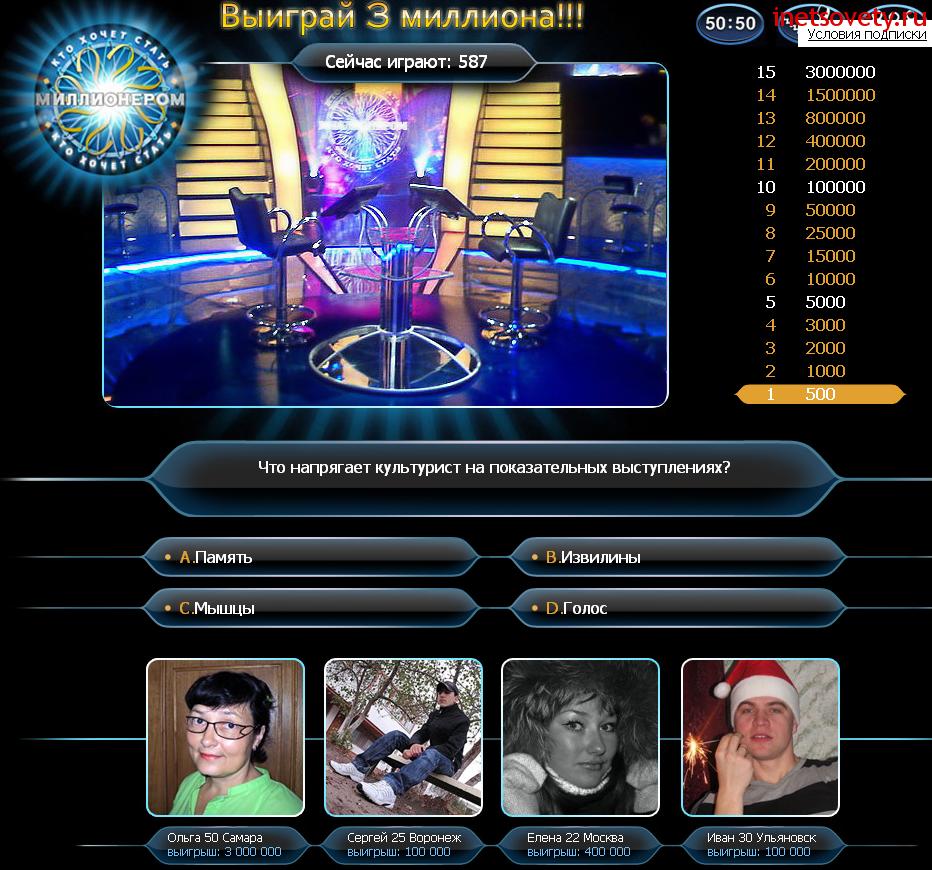 Как пополняется казино кто хочет стать миллионером игровые автоматы бонус при регистрации, tpltgjpbnysq