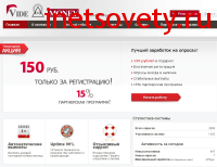 VideMONEY_2