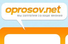 oprosov-net-3