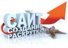 Рекомендую каждому вебмастеру подборку сайтов для создания, продвижения и монетизации собственного интернет-проекта