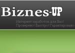 biznes-up