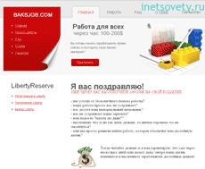 baksjob-3