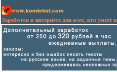 komtekst-3