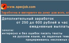 specjob-4