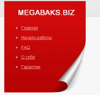 megabaks