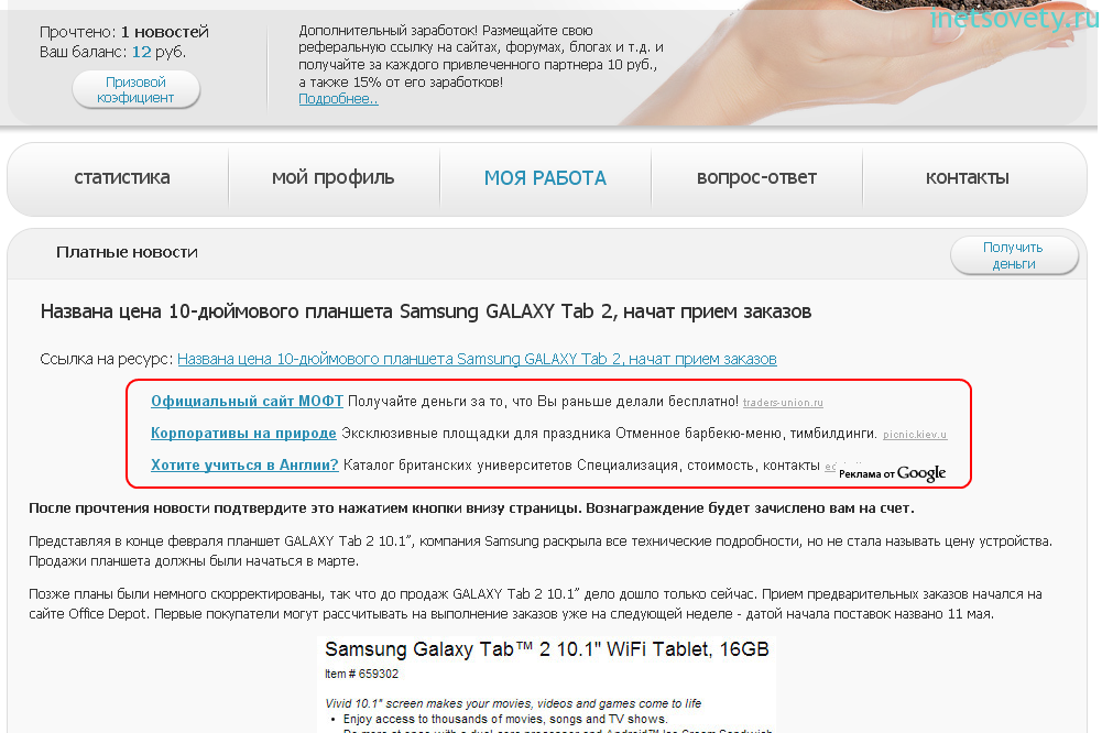 newscash.ru
