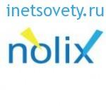 Установка и настройка рекламной строчки Nolix