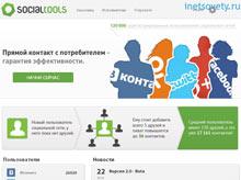 Как заработать с SocialTools? Обзор сайта и пример выполнения задания