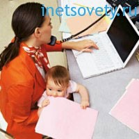 Дополнительный заработок и работа для женщин в декрете на дому