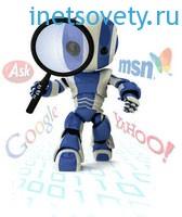 Правильный robots.txt для блога на WordPress