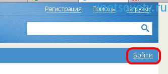 Вывод webmoney (вебмани) на карту в Украине