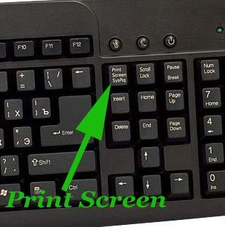 как делать скриншот на компьютере - кнопка прин скрин на клавиатуре