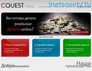 cquestnet2