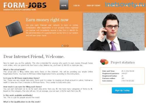 form-jobs.com