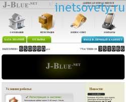 j-bluenet