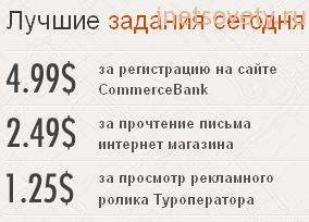 очень дорогие задания на сайте spinyla.ru
