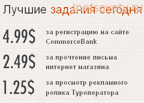 Отзывы о сайте spinyla.ru или bux-system.com