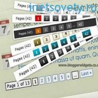 Постраничная навигация в WordPress без плагина