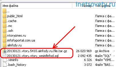 Как сделать скачивание файлов с блога