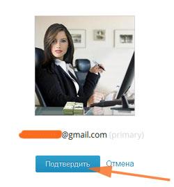 Как сделать аватар для комментариев в чужих блогах