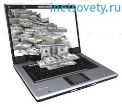 Пассивный доход с интернета