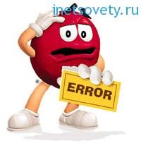 Основные грубейшие ошибки начинающих блогеров