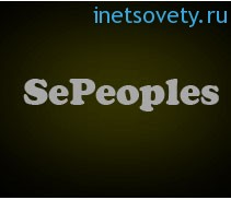 sepeoples