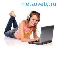 Заработок на просмотре сайтов (рекламы)