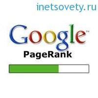 Как проверить PR внутренних страниц сайта