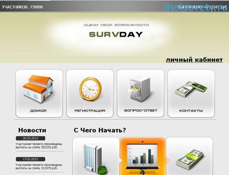 survday-3