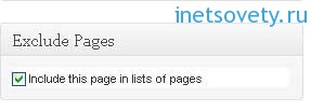 Exclude-Pages-2