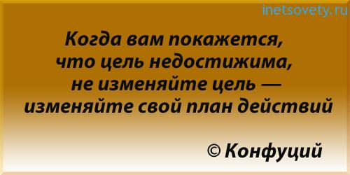 motivasiya-v-rabote-3