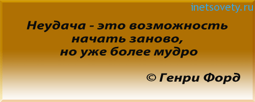 motivasiya-v-rabote-4