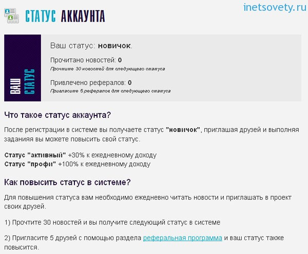 http://pulsemoney.net/ отзывы