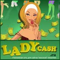 LadyCash