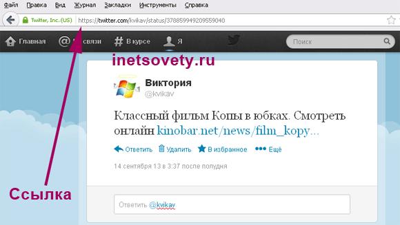 forumok-zarabotok-7