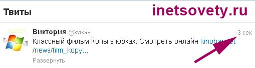 forumok-zarabotok-8