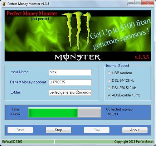 Программа для сбора денег PerfectMoney Monster развод и обман