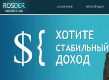 http://rosder.com/