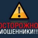 обман zarabotaem-vdoma.net